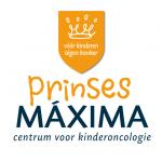PRIMAC logo 1 staand 600px