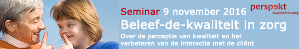 E-mail_Banner_seminar